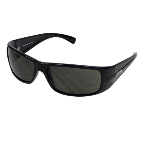 Belsun Eyewear -  Style 8047